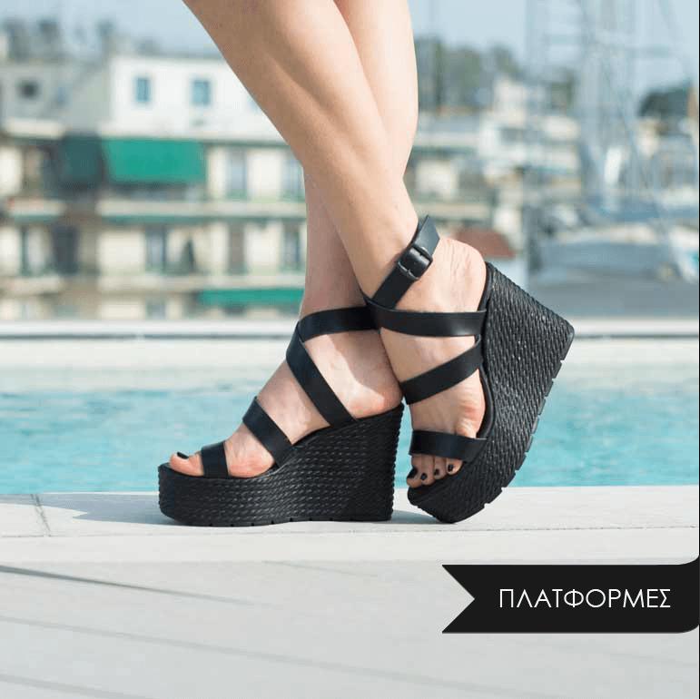 a67999e8a9 Lovefashionpoint - Γυναικεία παπούτσια