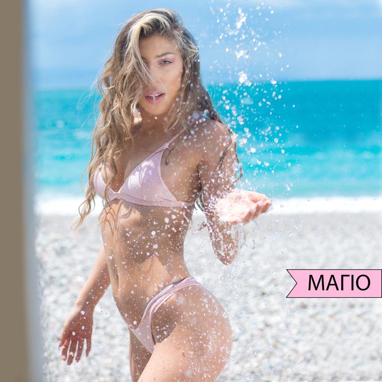 ΜΑΓΙΟ-2